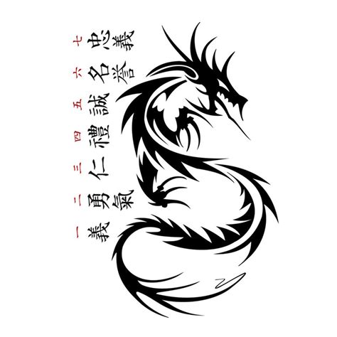 design a tattoo 7 virtues of bushido freelancer