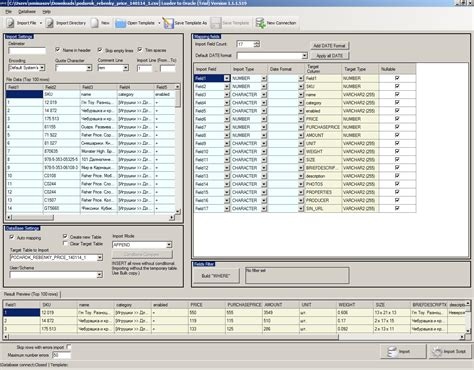 bulk insert multiple csv files the best free software loader to oracle standart edition 1 1