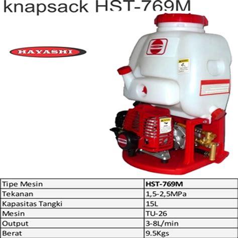 Harga Alat Semprot Hama Tanaman harga jual hayashi hst 769m alat semprot hama 15 liter