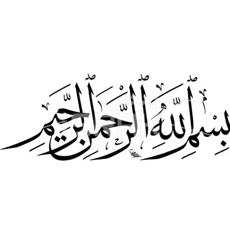 Wall Sticker Kaligrafi Allahu Akbar islamic wall bismillah in thuluth calligraphy on