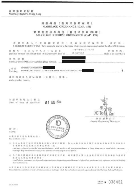 Certificate Of No Record Of Marriage Wedding In Denmark Certificate Of No Marriage Record Hongkong