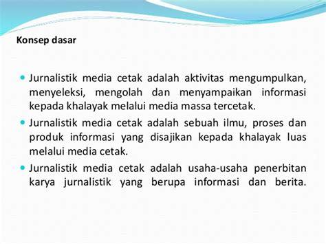 proses layout di media massa cetak jurnalistik media cetak