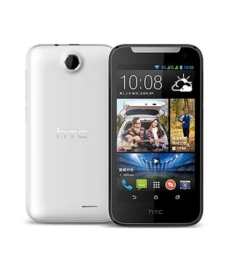 htc mobile 310 htc 310 dual sim white mobile phones at low prices