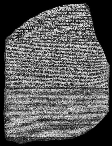 rosetta stone discovery great discoveries in biblical archaeology the rosetta stone