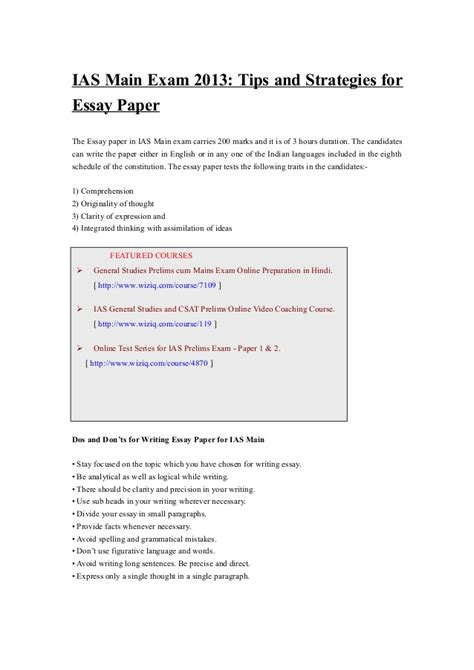 thesis in translation strategies how to write essay in english for upsc exam docoments