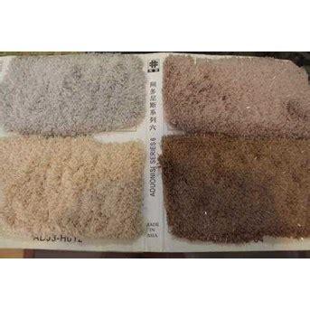 Karpet Plastik Polos jual karpet polos dengan bulu yang tebal oleh unique