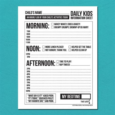 daily babysitting or nanny report printable pdf sheet