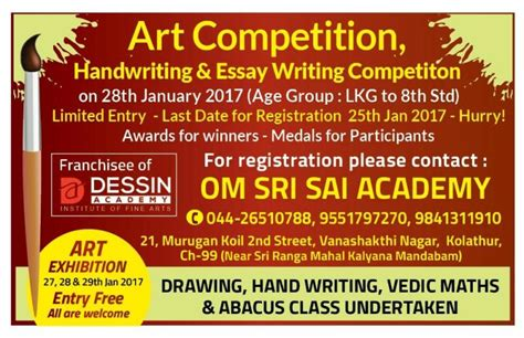 paper writing competition handwriting and essay writing competition contests