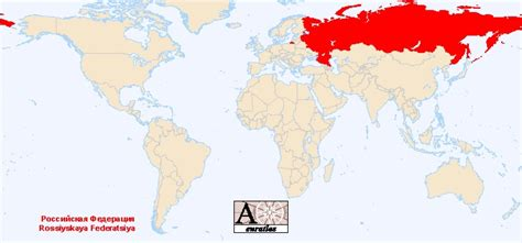 world map showing rivers world atlas the sovereign states of the world russia