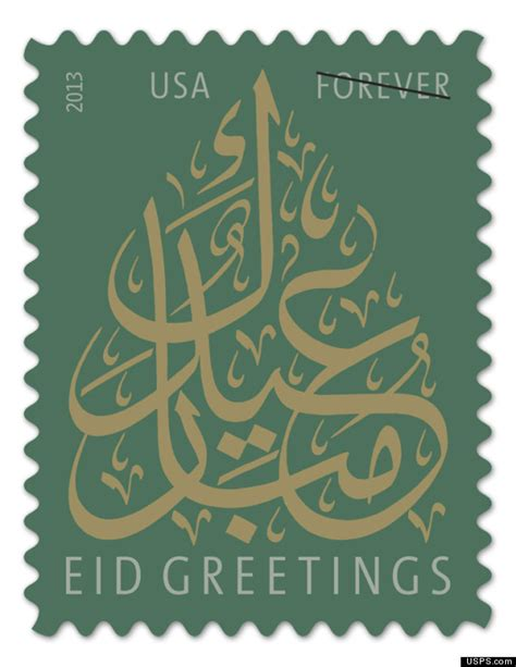 How To Use Post Office Gift Card Online - eid 2013 st issued by post office huffpost