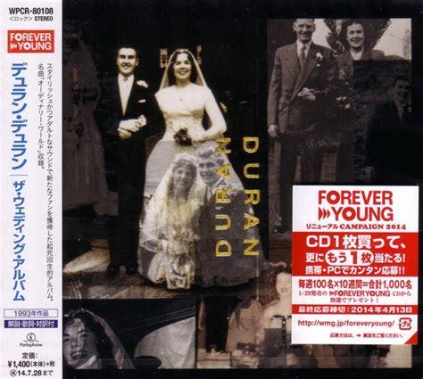 Wedding Album Japan by Duran Duran The Wedding Album Japan Wpcr 80108