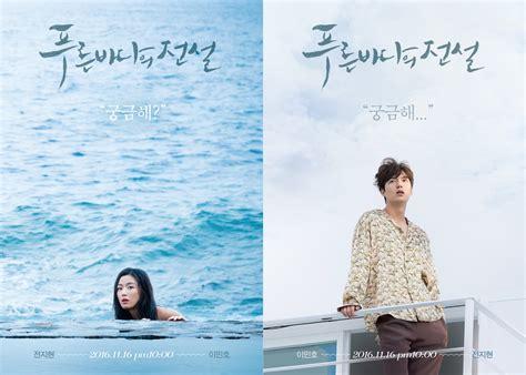 cerita film lee min ho terbaru sinopsis the legend of the blue sea drama korea terbaru