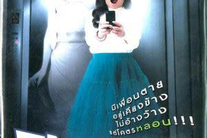 film horor thailand oh my ghost lighthouse作品集 lighthouse