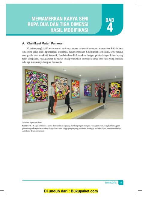desain grafis k13 buku siswa kelas 11 seni budaya semester 1 dan 2 kurikulum k13
