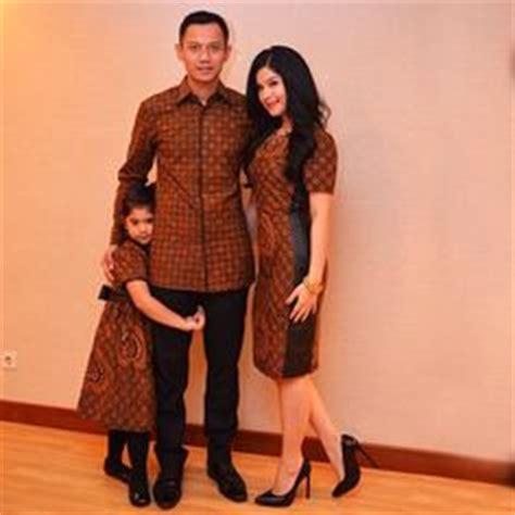 Rok Sogan Sidomukti by 1000 Images About Fashion On Batik Dress