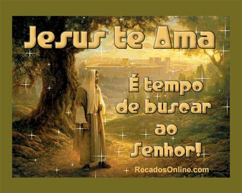 fotos jesus te ama muito jesus te ama mensagens imagens e frases 8 imagens