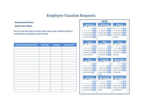 2016 vacation request calendar template calendar