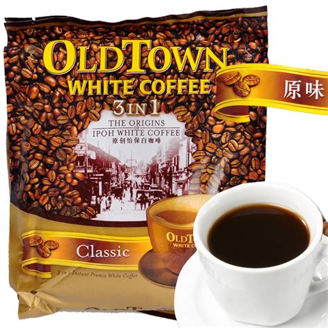 Kopi Town White Coffee Classic buy best seller coffee in malaysia the town white coffee available in hazelnut and