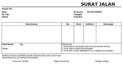 format buku pembelian barang faktur penjualan dan surat jalan d consulting business