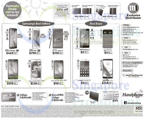 Handphone Oppo A5 handphone shop samsung galaxy s6 s6 edge note 4 a5 s5
