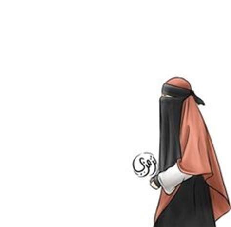 Promise Syar I by Pin By ʍɛȓʍǟɨɖ ֆքɨȓɨť On Niqab Muslim And Niqab