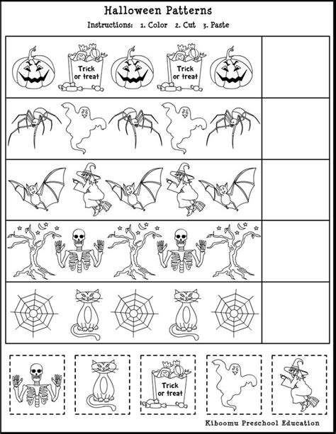 pattern family math 12 best images of fall pattern worksheets fall pattern