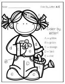 color by letter worksheet kids coloring
