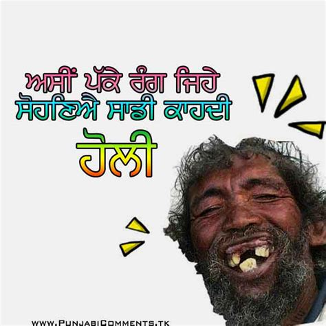 punjabi comments in for punjabi graphics and punjabi photos 2 26 12 3 4 12