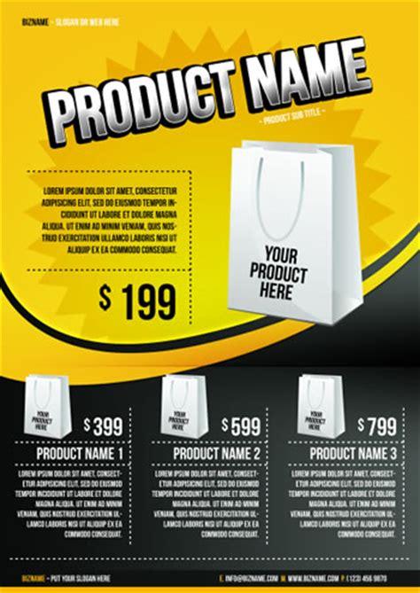 psd contoh brosur flyer produk gratis network biz id