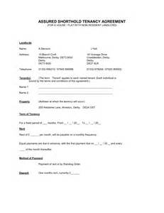 assured shorthold tenancy agreement template assured tenancy agreement template
