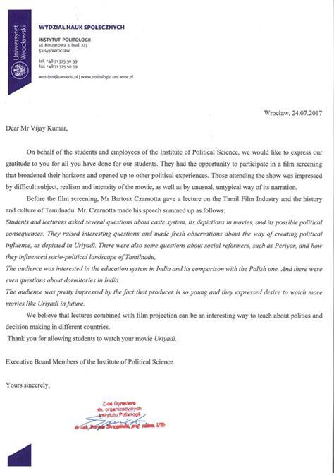 appreciation letter in tamil appreciation letter in tamil 28 images rajini s