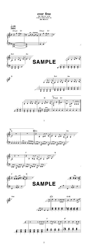 「ever free / hide」のピアノ・ソロ譜(初中級) | @ELISE【@ELISE】