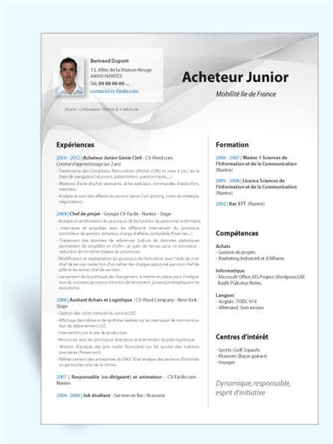 Lettre De Motivation De Acheteur Mod 232 Le Cv Original Acheteur Junior