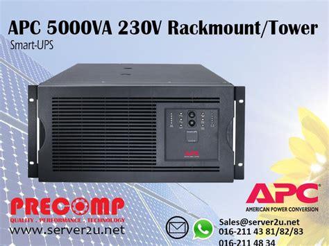 Apc Sua5000rmi5u apc smart ups 5000va 230v rackmount end 8 20 2016 3 15 pm