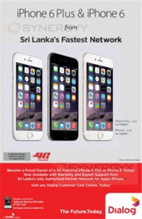 iphone 6 16gb price in sri lanka rs 118 000 00 synergyy