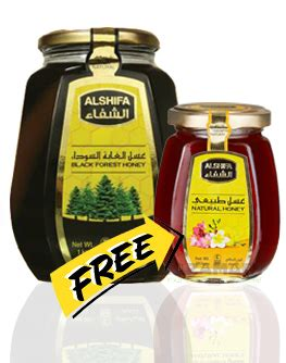 Al Shifa Black Forest Honey 1 Kg by Buy Breakfast Products Products Best Price In