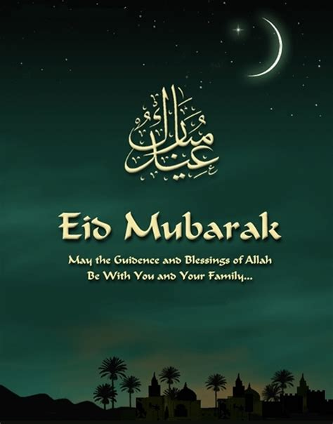 eid card happy eid mubarak 2013 cards greetings quotes