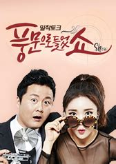 dramacool io my golden life asian drama movies and shows english sub full hd dramacool