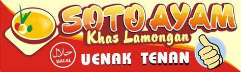 spanduk keren cdr joy studio design gallery best design contoh banner marhaban ya ramadhan tweeter directory