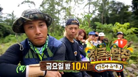 dramanice law of the jungle law of the jungle season 2 ep 9 eng sub