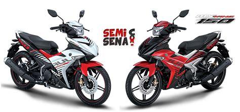Yamaha New Jupiter Mx specifications and price yamaha jupiter mx king 150