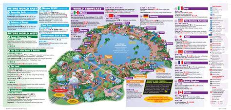 printable map epcot disneyworld map 2015 pdf search results calendar 2015