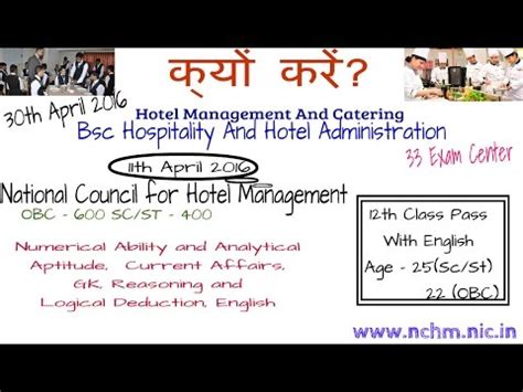 Mba Hotel Management Salary by Make Career In Hotel Management Best College Course