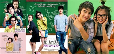 film mario maurer romantic comedy life feels first love