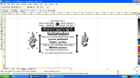 Wedding Card Design In Coreldraw by Coreldraw Tutorial How To Create Wedding Card Coreldraw