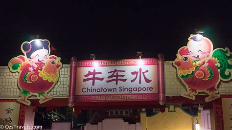 when is new year 2017 in singapore 2017 new year singapore oz s travels
