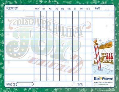 progress chart for kids quraan progress chart free