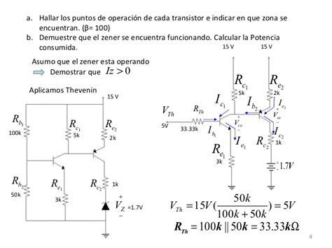 transistor darlington calculo electronica ejercicios