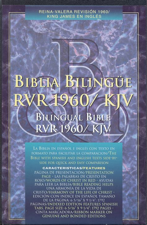 spanish english bilingual bible hardcover 1932507000 holman spanish english bilingual bible hardcover indexed gospel publishers