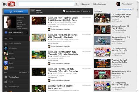 google layout youtube neues youtube design im anmarsch schon wieder